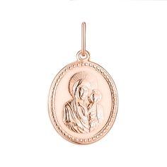 Акция на Золотая ладанка Богородица Казанская в красном цвете 000142332 от Zlato