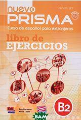 Акция на Nuevo Prisma. Nivel B2. Libro de ejercicios (+CD) от Bambook UA