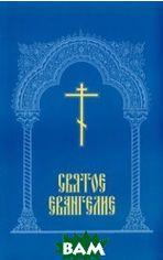 Акция на Святое Евангелие от Bambook UA
