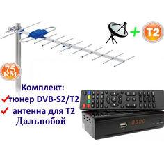 Акция на Комплект DVB-S2/T2 Комбинированный тюнер Combo DVB-S2/T2 + Внешняя ТВ антенна для Т2 Terestrial Дальнобой 75 км от Allo UA