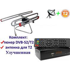 Акция на Комплект DVB-S2/T2 Комбинированный тюнер Combo DVB-S2/T2 + антенна для Т2 комнатная Улучшенная от Allo UA