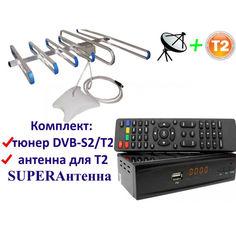 Акция на Комплект DVB-S2/T2 Комбинированный тюнер Combo DVB-S2/T2 + антенна для Т2 комнатная SuperАнтенна от Allo UA