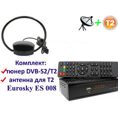 Акция на Комплект DVB-S2/T2 Комбинированный тюнер Combo DVB-S2/T2 + антенна для Т2 комнатная Eurosky ES 008 ОMEGA с усилителем 5В от Allo UA