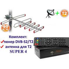 Акция на Комплект DVB-S2/T2 Комбинированный тюнер Combo DVB-S2/T2 + антенна для Т2 Внешняя SUPER 4 (40 км) от Allo UA