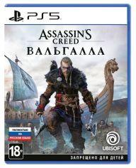 Акция на Игра Assassin's Creed Вальгалла (PS5, Русская версия) от MOYO