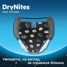 Акция на Подгузники-трусики Huggies Dry Nites 8-15 лет для мальчиков, 9 шт 2143071 ТМ: Huggies от Antoshka