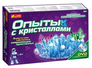 Акция на Набор для экспериментов Опыты с кристаллами от Book24