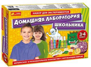 Акция на Набор для экспериментов Домашняя лаборатория школьника 3-4 класс от Book24
