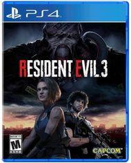 Акция на Игра RESIDENT EVIL 3 (PS4) от MOYO