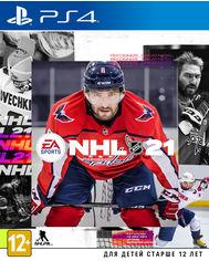 Акция на NHL 21 PS4 (1068542) от Rozetka