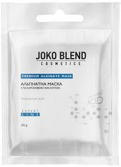 Акция на Joko Blend Premium Alginate Mask 20 g Альгинатная маска с гиалуроновой кислотой от Stylus