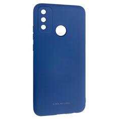 Акция на Чехол-накладка Silicone Hana Molan Cano для Huawei P Smart (2020) (blue) от Allo UA
