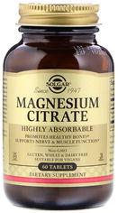 Акция на Solgar Magnesium Citrate Солгар Цитрат магния 60 таблеток от Stylus