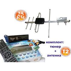 Акция на Комплект Т2-телевидения с тюнером DVB-T2 и антенной для Т2 внешней Волна 1-04 от Allo UA