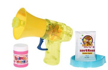 Акция на Мыльные пузыри Same Toy Bubble Gun Рупор со светом желтый 925AUt-1 от Podushka