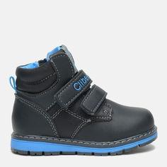 Акция на Ботинки Clibee H150 24 15.6 см Blue/Blue (2000000409795) от Rozetka