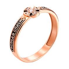 Акция на Обручальное кольцо из красного золота Спаси и Сохрани с чернением и фианитами 000104428 15.5 размера от Zlato