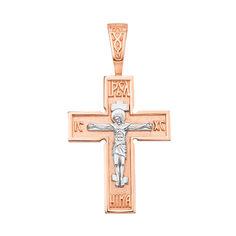 Акция на Золотой крестик Примирение в комбинированном цвете с молитвой на тыльной стороне 000126044 от Zlato