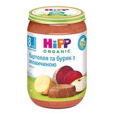 Акция на Пюре органическое овоще-мясное HiPP Картофель Свекла Говядина 220 г 6440 ТМ: HiPP от Antoshka