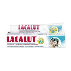 Акция на Зубная паста Lacalut teens 8+, 50 мл  ТМ: Lacalut от Antoshka