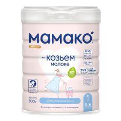 Акция на Смесь Мамако 1 Premium на козьем молоке 800 г  ТМ: Мамако от Antoshka