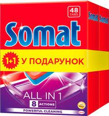Таблетки для посудомоечной машины Somat All in 1 48 шт 1 + 1 (9000101045161) от Rozetka
