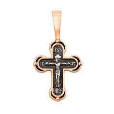 Акция на Православный серебряный крестик с позолотой и чернением 000137230 от Zlato