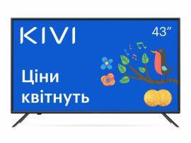 Акция на Телевізор Kivi 43U600KD от Територія твоєї техніки