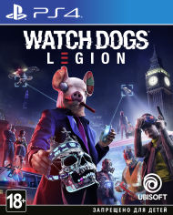 Акция на Игра Watch Dogs Legion для PS4 (Blu-ray диск, Russian version) от Rozetka