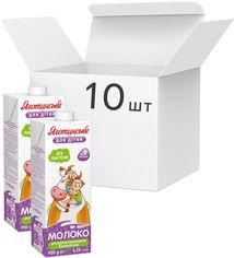 Акция на Упаковка молока Яготинское для детей Безлактозное 3.2% 950 г х 10 шт (4823005207351) от Rozetka