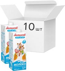Упаковка молока ультрапастеризованного Яготинское для детей витаминизированое 3.2% 1000 г х 10 шт (4823005204831) от Rozetka