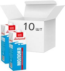 Акция на Упаковка молока ультрапастеризованного Яготинское 2.6% 950 г х 10 шт (4823005205296) от Rozetka