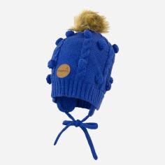 Акция на Зимняя шапка с завязками Huppa 83570000-60035 MACY XXS Синяя (4741468467634) от Rozetka