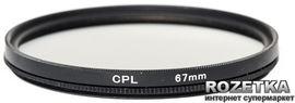Акция на Светофильтр PowerPlant CPL 67 мм (CPLF67) от Rozetka