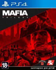 Акция на Игра Mafia Trilogy для PS4 (Blu-ray диск, Russian version) от Rozetka