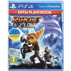 Акция на Диск с игрой Ratchet & Clank [PS4, Rus] от Allo UA