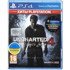 Акция на Диск с игрой Uncharted 4: Путь вора HITS [PS4, Rus] от Allo UA