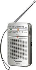 Акция на Радиоприемник Panasonic RF-P50DEG-S от Rozetka
