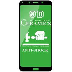 Акция на Защитная пленка Ceramics 9D для Xiaomi Redmi 7A Черный от Allo UA