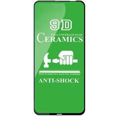 Акция на Защитная пленка Ceramics 9D для Huawei P40 Lite / Nova 6se / Nova 7i Черный от Allo UA