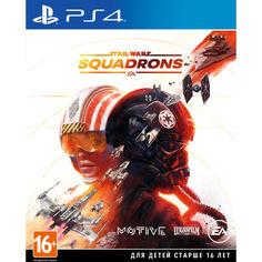 Акция на Игра Star Wars: Squadrons на BD-диске [PS4] от Allo UA