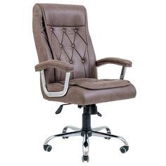 Акция на Офисное Кресло Руководителя Richman Телави Амели Coffee Хром М1 Tilt Коричневое от Allo UA