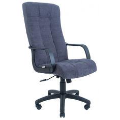 Акция на Офисное Кресло Руководителя Richman Атлант Мисти Dark Grey Пластик М1 Tilt Темно-серое от Allo UA
