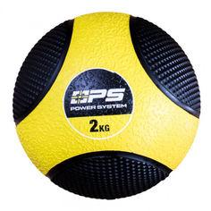 Акция на Медбол Medicine Ball Power System PS-4132 2кг (3042) от Allo UA