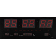 Акция на Часы настенные LED Number Clock 3615 красные от Allo UA