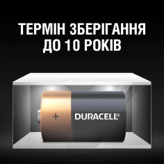 Акция на Батарейки Duracell D (LR20) MN1300  ТМ: Duracell от Antoshka