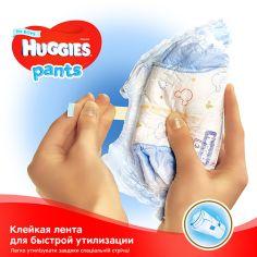 Акция на Подгузники-трусики Huggies Pants J-pack для мальчиков Размер 4 (9-14 кг), 72 шт  9401684 ТМ: Huggies от Antoshka