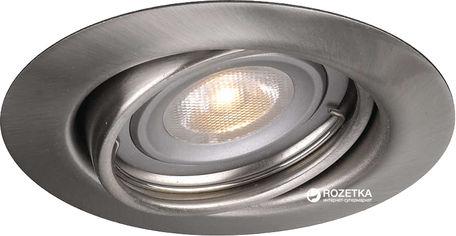 Акция на Набор точечных светильников Massive Opal 59100/87/16 (набор их 3-х) от Rozetka