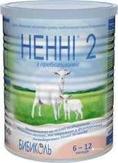 Сухая молочная смесь Нэнни 2 с пребиотиками 400 г (9421025231964) от Rozetka