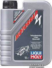 Акция на Моторное масло Liqui Moly Racing 2T 1 л (3981) от Rozetka